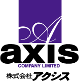 株式会社アクシス