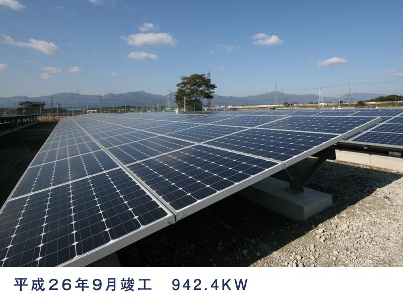 三重県四日市市アクシス太陽光発電所