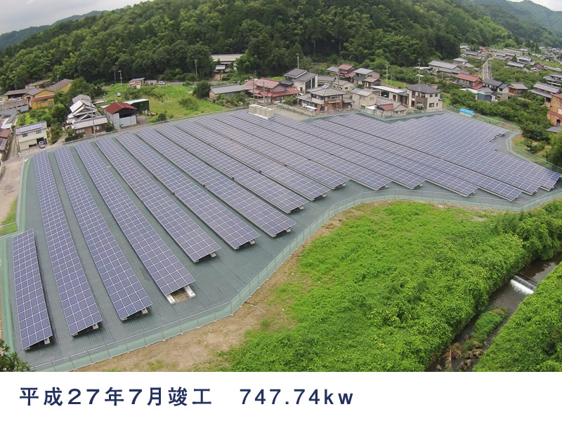 岐阜県山県市大桑東市場太陽光発電所