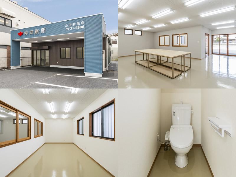 中日新聞山田新聞店