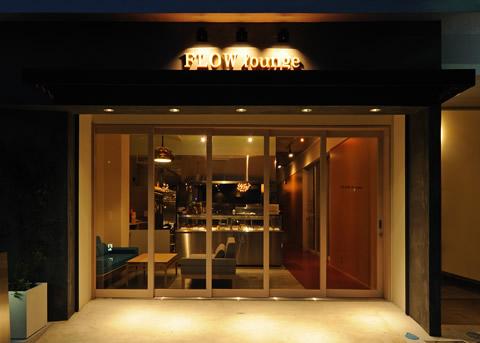 FLOW lounge CAFEFLOW FLOW Garden