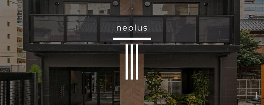 Neplus T